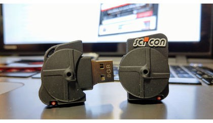 Mini Scicon bike case is a USB drive